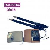 avtomatika-dlya-raspashnykh-vorot-v-minske-150dc-home-gate
